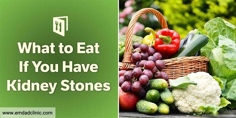 رژیم غذایی در بیمار مبتلا به سنگ کلیه