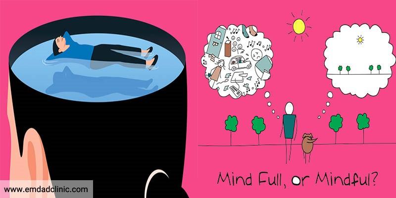 آیا از تاثیر ذهن آگاهی بر روان افراد آگاهی دارید؟